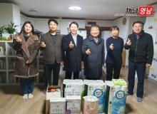 [상주]움트리그룹홈(시설)에 위문품 전달
