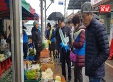 [상주]경자년 설맞이 전통시장 장보기 행사