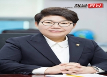 [정치인]임이자 의원, '코로나19' 고용노동부에 신속한 대응조치 요구