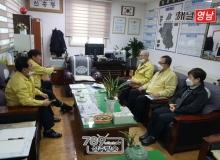 [상주]조성희 상주시장 권한대행 신흥동 방문, 코로나19 대응 격려