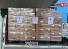 [상주]한솔생명과학(주) 손 소독제 10,000병 기증