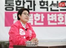 [상주]임이자 후보 선대위'고문단'본격구성