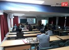 [상주]'코로나 19 대응' 실시간 쌍방향 수업을 위한 상주시 관내 중, 고 스마트 디바이스 활용 원격 연수