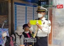 [상주]상주경찰서, 노인 교통사고 예방 홍보 실시