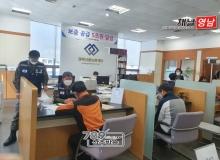 [상주]상주시 소상공인 지원사업 경영난 해소 '효자'