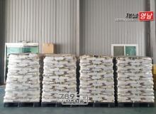 [상주]불황에도 상주 쌀 외화벌이는 계속된다!