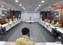 [경북도청]경북도, 코로나19 이후 도민 일자리 챙기기에 나섰다!!