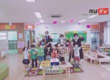 [상주]얘들아 건강해서 고마워! 유치원 들꽃마을 등원을 축하합니다.
