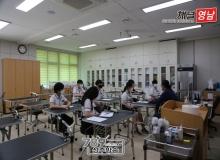 [상주]용운고, 산학 협력 교사와 함께하는 미용 실습