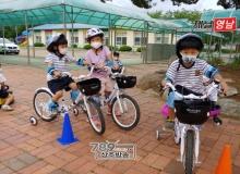 [상주]옥산초병설유치원, 자전거, 슈퍼카, 붕붕카를 타고 더위를 날려 버리는 실외활동!!