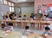 [상주]외남초병설유치원, 찾아오는 흙체험학습