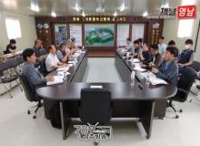 [상주]경북 스마트팜 혁신밸리 추진 현황 점검회의 개최