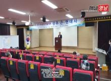 [상주]제15회 상주 역사문화 학술대회 개최