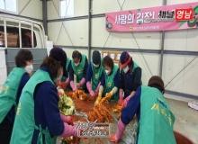 [상주]화동면 새마을남녀지도자, '사랑의 김장 나눔' 행사