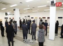 [상주]제19회 통안연서회전 개최