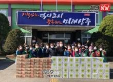[상주]모서면 새마을부녀회'김장김치 나눔 행사'