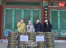 [상주]함창읍 나한사, 백미 10kg 50포 기탁