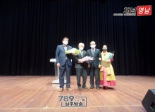 [상주]제61차 상주문화원 정기총회 개최
