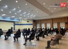 [상주]2021년도 제15기 상주농업대학 입학식 개최!