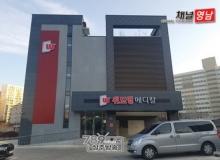 [상주]위드영메디칼 KF-94 마스크 1만장 기탁
