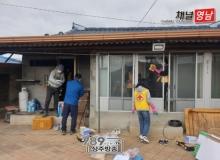 [상주]이안면 적십자봉사회, 새봄맞이 재능나눔 봉사