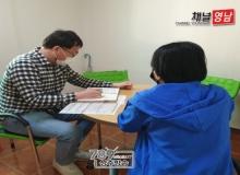 [상주]북문동, 겨울철 복지사각지대 125가구 발굴·지원