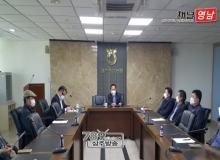 [상주]상주시 축산단체 협의회 간담회 개최