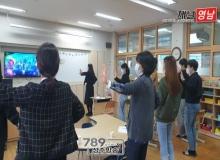 [상주]화령초, 영어 교실수업개선 컨설팅 운영