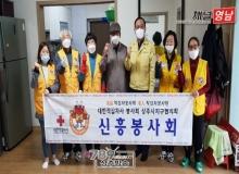 [상주]신흥동 적십자봉사회, 경로당 환경정비 실시