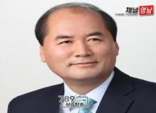 [상주]민선7기 제8대 강영석상주시장 취임 1주년 기념사