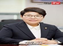 """[상주]임이자 의원, """"'탈원전' 아닌 '탈석탄' 집중해야"""""""