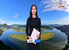 [상주]상주톡 216회- 정혜은아나운서가 진행하는 상주소식(채널영남, KT 올레TV 789번)