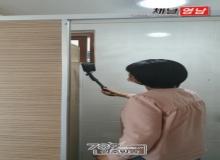 [상주]함창읍 공중화장실 불법 촬영 점검